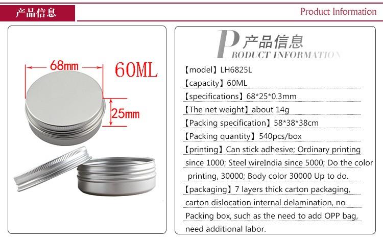 60 ml cosmetische tin 68*25 aluminium kan aluminium fles zalfpotje mini mint tin box