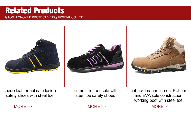 Fashion Fly Knit Industrial Brand High quality Safety Shoes