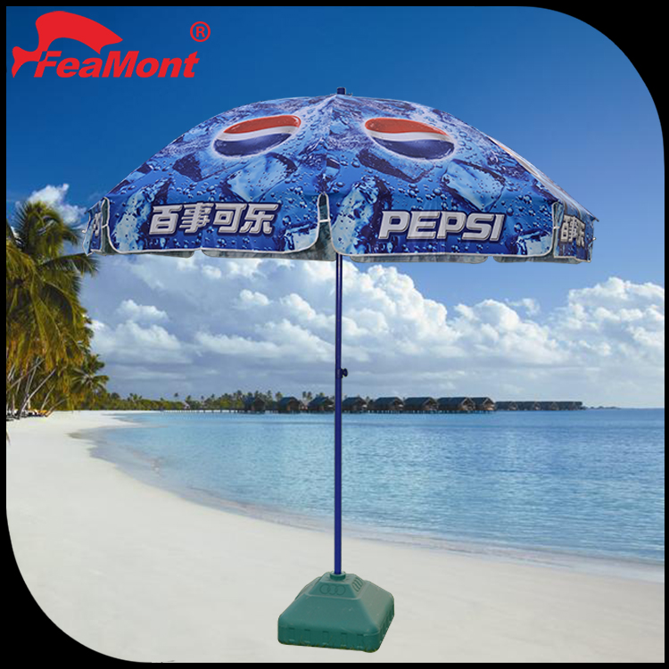2016 Asian parasol custom cheap fishing sun umbrella for slimming tea advertisement