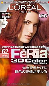 NIHON LOREAL Feria 3D Hair Color Platinum Nuance Technology #62 Framboise (Japan Import)