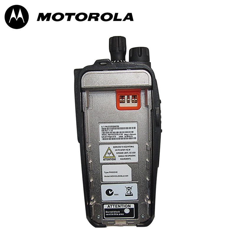 Replacement Digital Battery Walkie Talkie Motorola DP3400