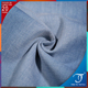 denim fabrics for scrapbooking, kids crafts, art and crafts ,YN806-3