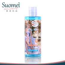 Custom high quality hot sale 298ml cleaning moisturizing shower gel long time noble perfume