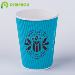 Disposable custom made ripple paper cups for cold beverage