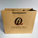 Convenient hand carrying bag Cigarette and wine packing bag
