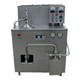 automatic popsicle production line / ice cream processing plant