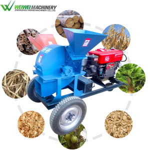 WeiWei price easy operation wood hammer mill/wood chips crusher/biomass mills