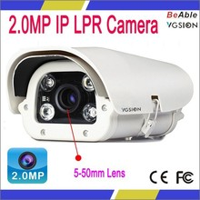 Weather Proof and Waterproof to Read Number Plate Recognition LPR camera