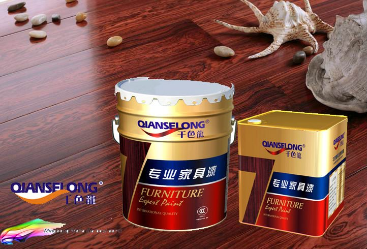 Uv Lacquer Paint Uv Lacquer Paint Suppliers and Manufacturers at