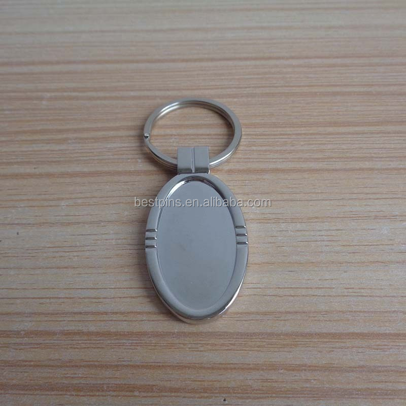 Oval Blank Mold Key Ring Metal Tag Key Chain - OEM Printed Logo