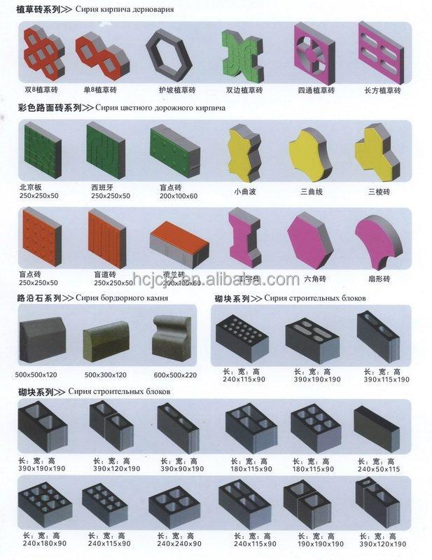 retaining wall block machine for sale qtj426c