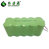 China Factory Wholesale NIMH C3500 12V Rechargeable Batteries Pack