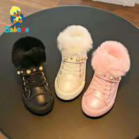 HUANQIU Pretty winter boots girls soft baby children sneakers toddler kids shoes keep warm