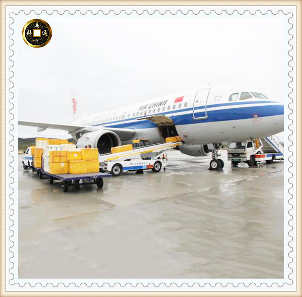 Qatar Airways Cargo Tracking --china To All Parts Of The World Freight  Forwarders - Buy Qatar Airways Cargo Tracking Product on Alibaba.com