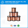 Copper Nickel Alloy Resistance Heating Wire CuNi44