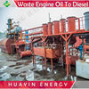 high quality no pollution Waste Oil Purifying Plant with competitive price