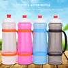 kean BPA free Food grade plastic water bottle with handle