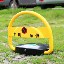 wholesaels intelligent solar remote control car parking lock for your safety
