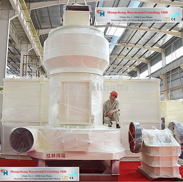 15T Mineral Powder Grinding Mill