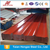 corrugated steel sheet corrugated steel color roof with price stone coated metal roof tile pvc