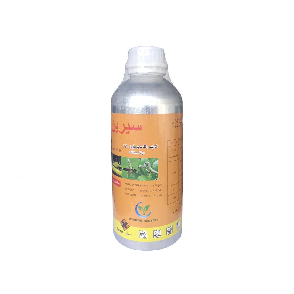 Professional Supplier Insecticide Powder Technical Lowes Lambda Price Pure  Beta 95%TC 10% 5% EC Alph Cypermethrin