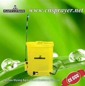 16 l battery sprayer (HX-2C-2)