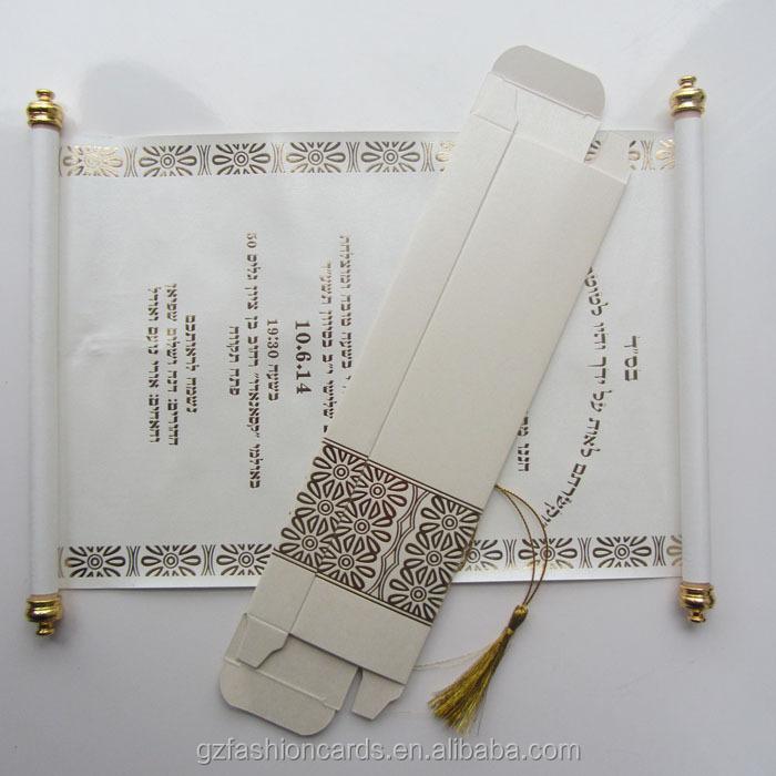 Rolled Wedding Invitations: Royal Decree Scroll Invitations Sc006 Newest Wedding Cards