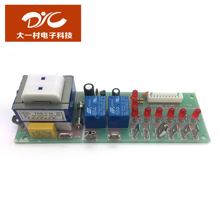 China Cheaper Price OEM Flexible Design Multilayer Fr4 94v0 Rohs Induction Led Pcb Double-Sided Pcb