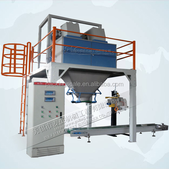 5kg 50kg aggregate bag packing <strong>machine</strong> 10kg 25kg