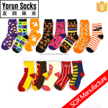 Fine appearance men casual socks,happy socks men muti-colour dress socks