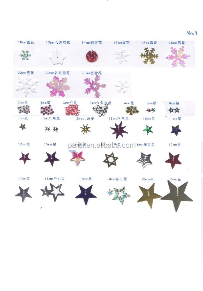 2.5mm*200cm K gold charm JewelryJewelry Accessories wholesale PJ2327