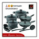Special design & hot sales aluminum ceramic parini cookware set