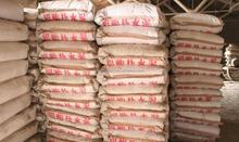 Calcium Aluminate Cement Home Depot : Calcium aluminate cement price wholesale cement price suppliers