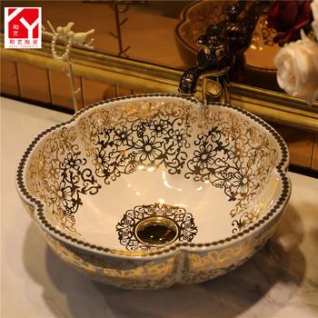 Wc Decorative Hand Wash Basin Price Philippines Basin - Buy Basin ...