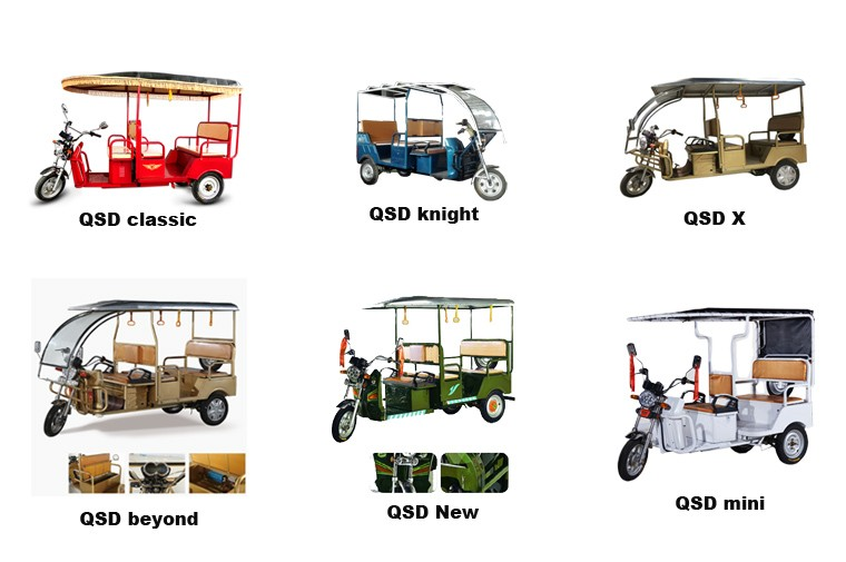 Auto rickshaw all moedel price list in india market from China manufacture