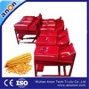 ANON Professional agricultural AN3F diesel corn sheller machine