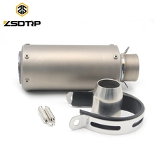 51mm universal titanium alloy motorcycle exhaust muffler for CB CBR GSXR YZF modified motocross exhaust pipe