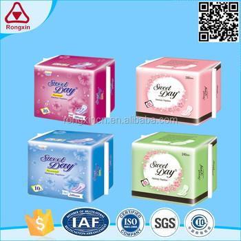 Custom Brand Name Soft Cotton Wingless Different Sanitary Pad - Buy  Different Sanitary Pad,Custom Sanitary Pad,Cotton Sanitary Pad Product on