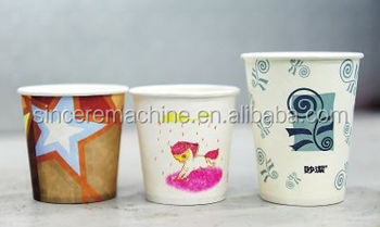 High Quality Coffee Paper Cup Cheap Recycle Paper Cup