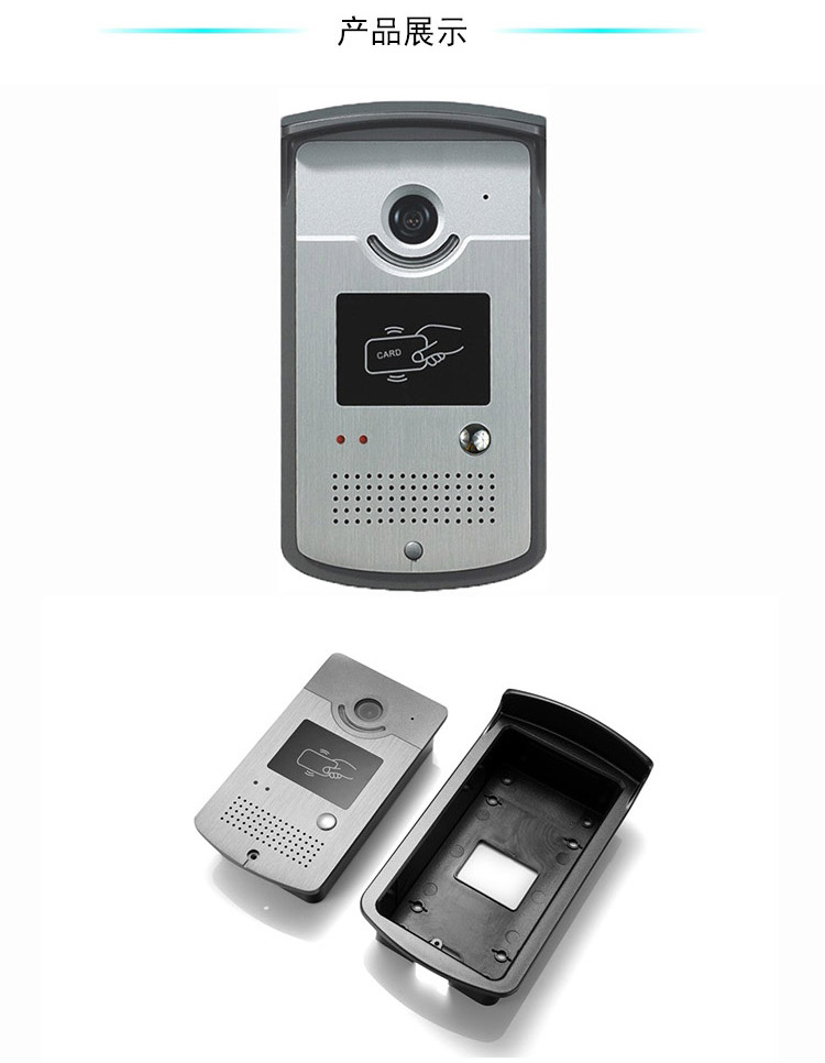 2017 china Factory direct supply metal wireless intercom doorbell