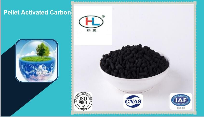 Coal Carrier Columnar Activated Carbon For Sulfide Adsorption In ...