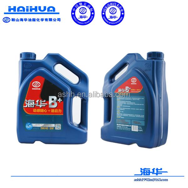 Supplier Engine Oil 5w40 Engine Oil 5w40 Wholesale