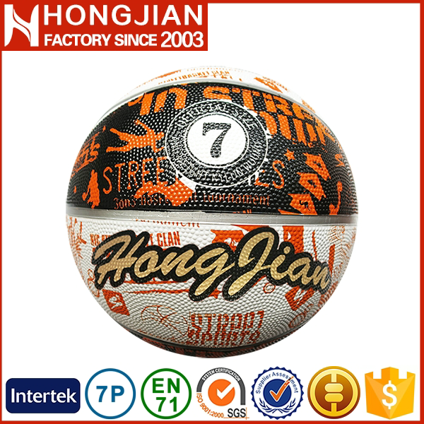 HB025 Size 7 easy to grip quality basketball for game