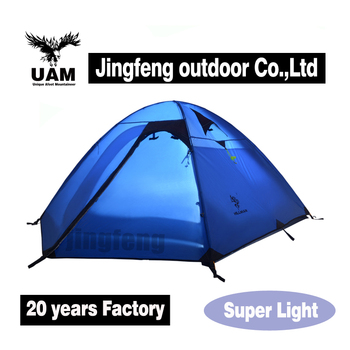 double Layer double Layer fire retardant tent