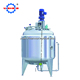 Dosage Tank (PL-600) to Match Softgel Encapsulation Machine