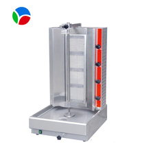 Shawarma Burners/Mini Gas Shawarma Machines/Vertical Rotisserie Gas Shawarma