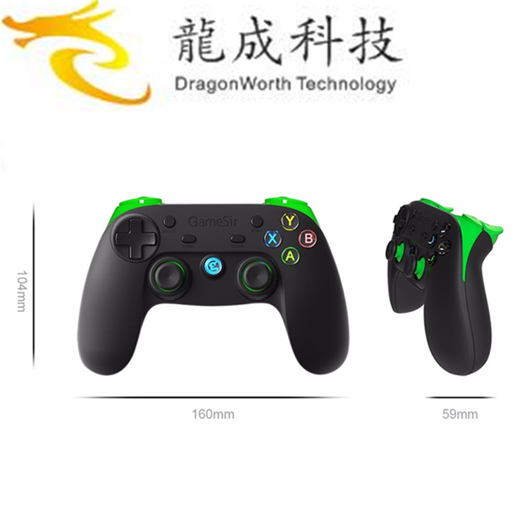 2017 Hot sales GameSir G3s Gamepad Controller BT WiFi snes N64 Joystick Gamesir 2.4ghz Wireless Bluetooth With the Best Quality