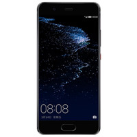 2017 wholesale Drop shipping Huawei P10 Plus unlocked, 6GB+64GB, Dual Rear Camera, Dual SIM, 5.5 inch WQHD TFT screen