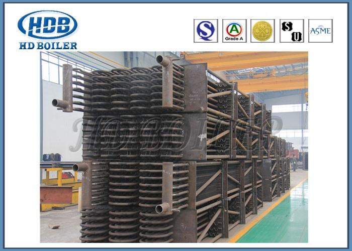 Biomasse Oder Holzpelletkessel China Versorgung Kohle-dampfkessel ...