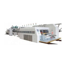 <span class=keywords><strong>점보</strong></span> Flexo Printer Die Cutter <span class=keywords><strong>폴더</strong></span> Gluer/China <span class=keywords><strong>점보</strong></span> Flexo <span class=keywords><strong>폴더</strong></span>